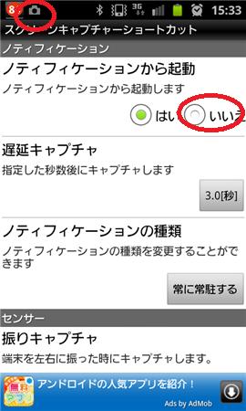 bw_uploads_SC20110829-153348[1].png